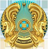 КГУ «Отдел занятости и социальных программ района имени Габита Мусрепова Северо-Казахстанской области»