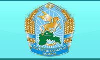 Заседание консультативно-совещательного органа при акимате района имени Габита Мусрепова по содействию деятельности учреждений, исполняющих уголовное наказание и иные меры уголовно-правового воздействия, а так же по организации социальной и иной помощи лицам, отбывшим уголовное наказание